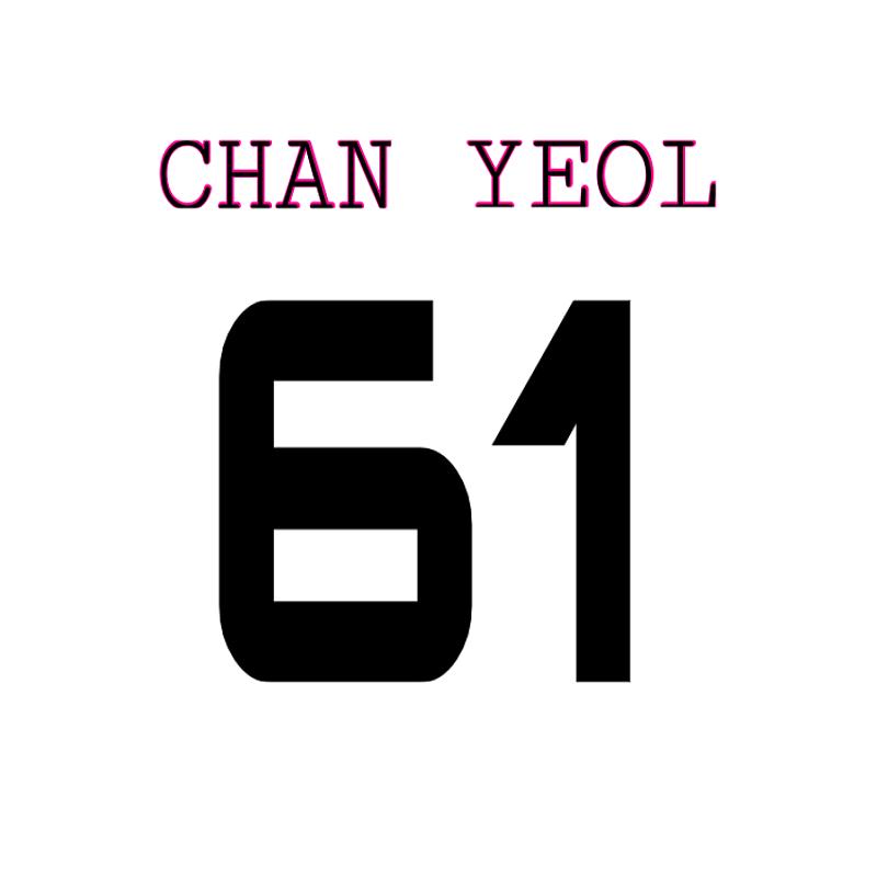 exo 背番号
