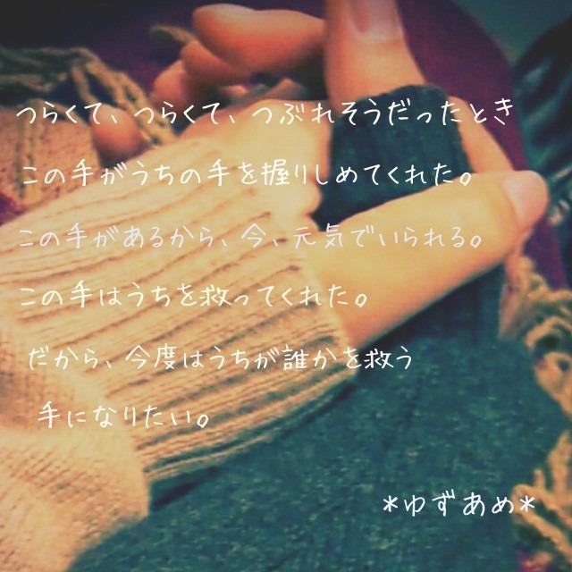 友情の画像 p1_2