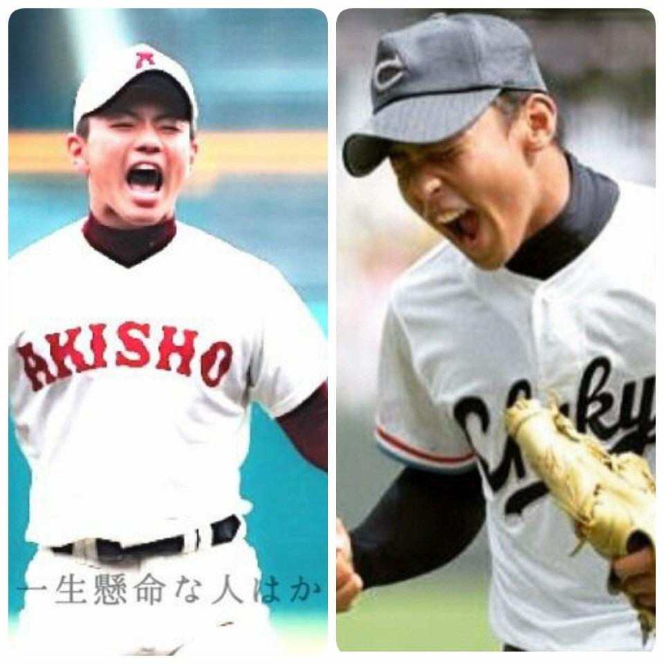 成田翔の画像 p1_21