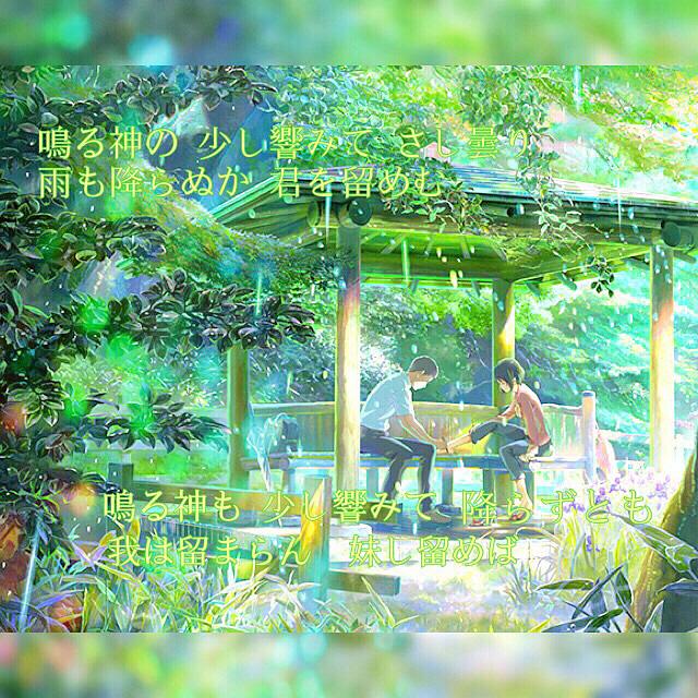 言の葉の庭の画像 p1_9