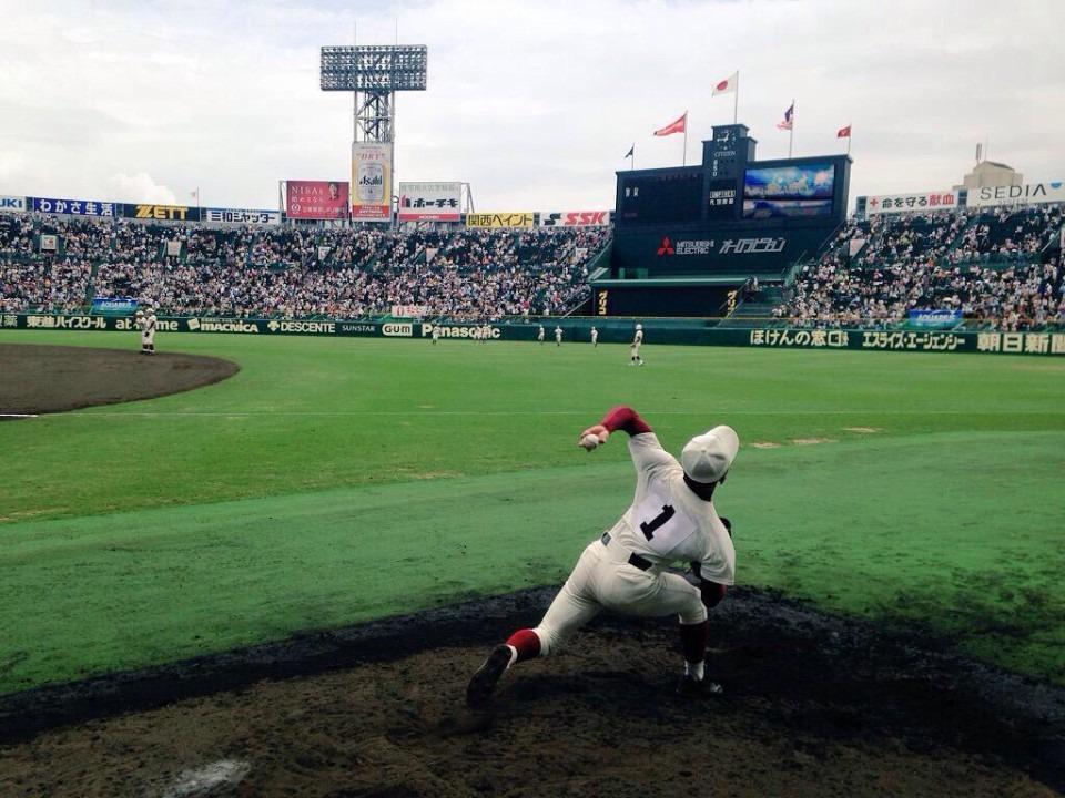 成田翔の画像 p1_28