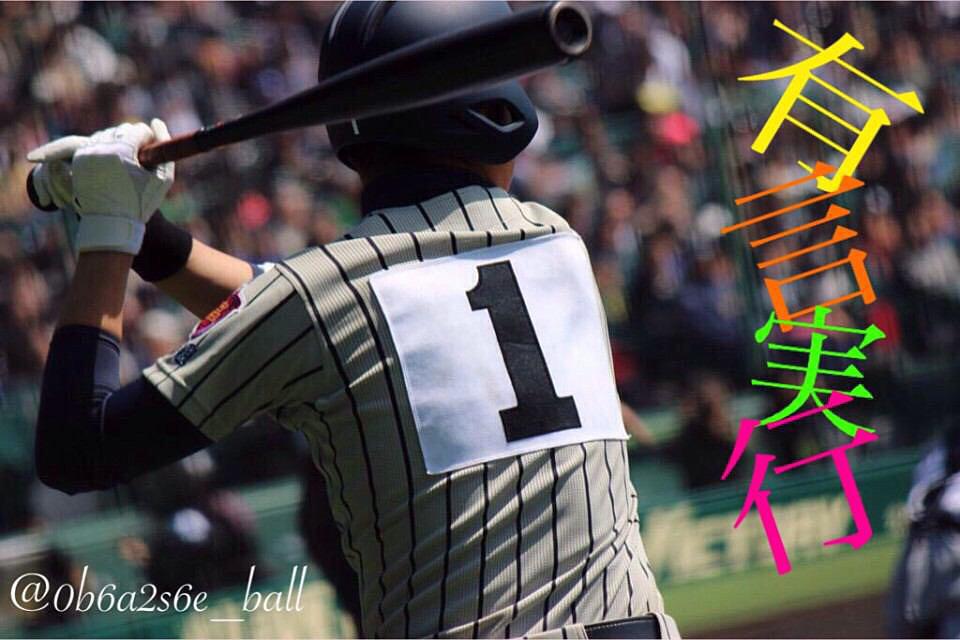 平沼翔太の画像 p1_14