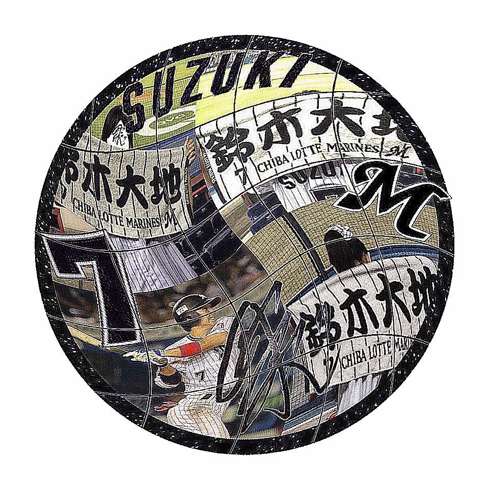 鈴木大地の画像 p1_31