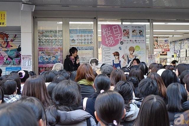 上村祐翔の画像 p1_4
