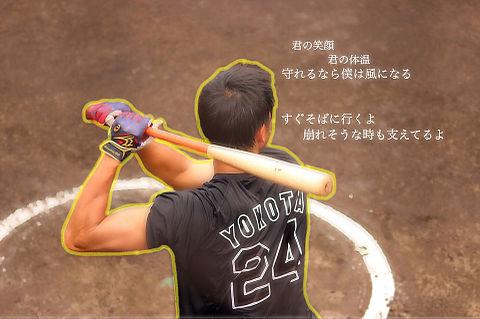 横田慎太郎の画像 p1_1