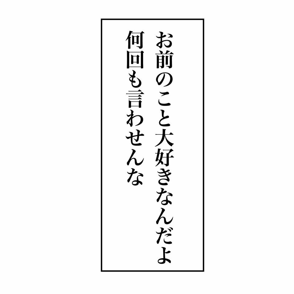 イチハラヒロコの画像 p1_29