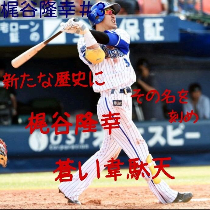梶谷隆幸の画像 p1_34