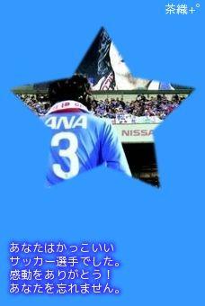 松田直樹の画像 p1_11