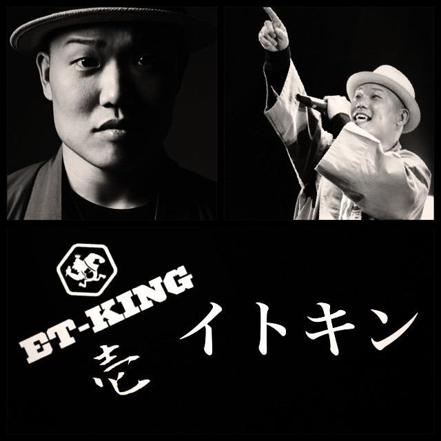 ET-KING イトキンの画像 プリ画像 ET-KING イトキン[25391688]|完全無料