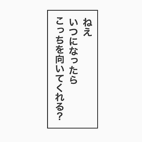 イチハラヒロコの画像 p1_10