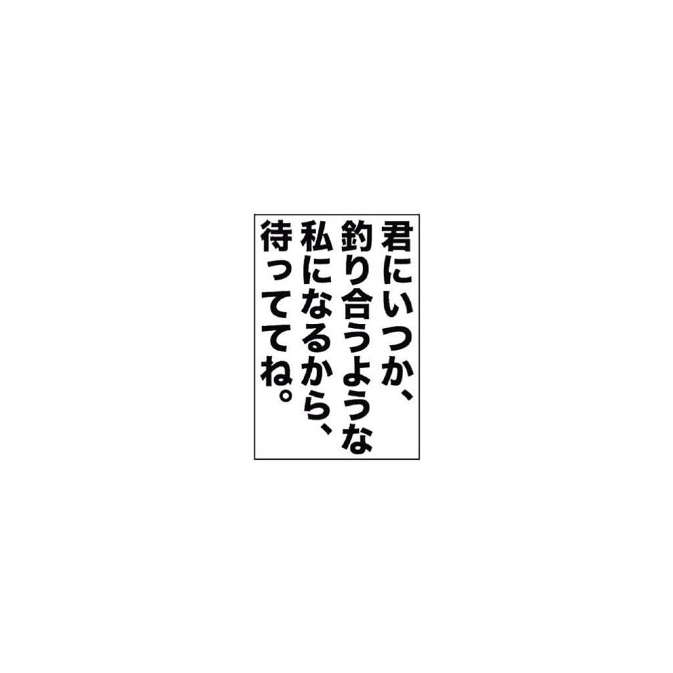 イチハラヒロコの画像 p1_35