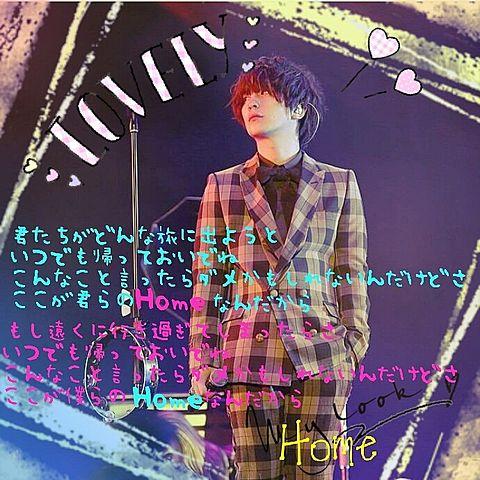 Home♪の画像(プリ画像)