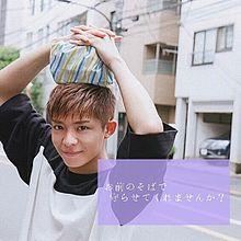 King & Prince 胸きゅん④の画像(#胸きゅんに関連した画像)