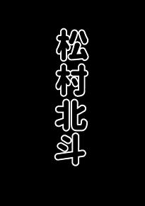 キンブレの画像(キンブレ 背景に関連した画像)