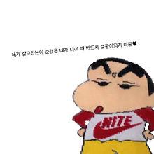 クレヨンしんちゃん 韓国語の画像(クレヨンしんちゃんに関連した画像)