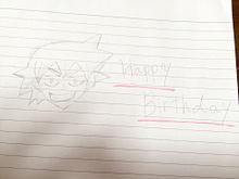 鳴子Happy Birthday!の画像(プリ画像)