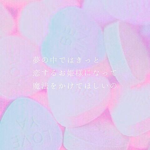 すうぃ〜ちゅふる〜CHUの画像(プリ画像)