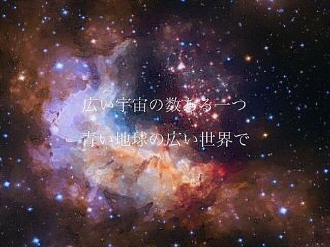 小さな恋の歌の画像(プリ画像)