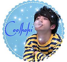 HAPPYBIRTHDAY_KOKIの画像(kokiに関連した画像)