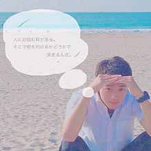 part②の画像(プリ画像)