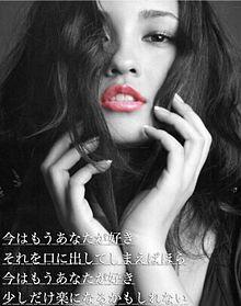 三代目LOVE高校生さんからのリクエストの画像(黒木メイサに関連した画像)
