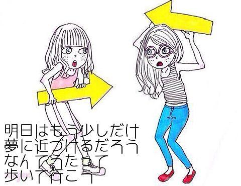 Ruka Hajiさんリクエストの画像(プリ画像)