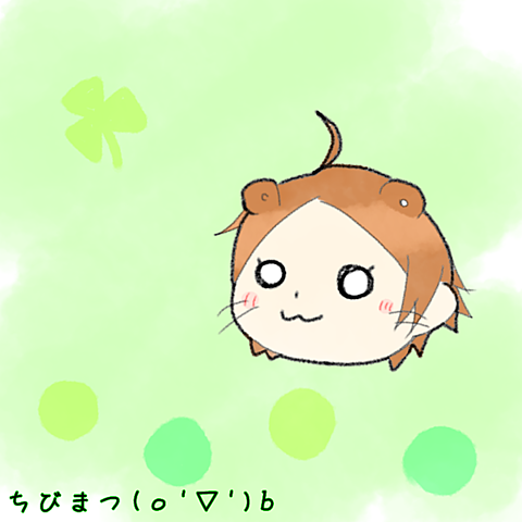うらたっぴ(改)の画像(プリ画像)