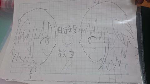 渚&カエデの画像(プリ画像)
