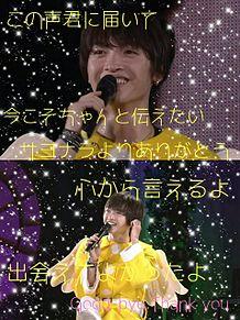 Good-bye.Thank youの画像(THANKYOUに関連した画像)