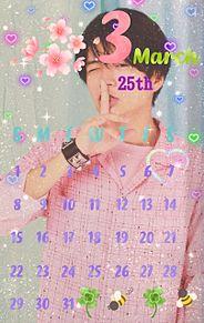 風磨くんHappybirthday!!!の画像(HAPPYBIRTHDAYに関連した画像)