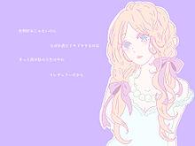恋するの画像(日々蝶々/森下suuに関連した画像)