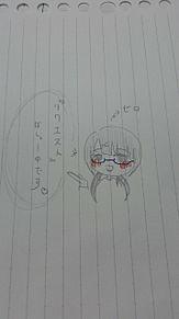 ぼしゅーー!! プリ画像