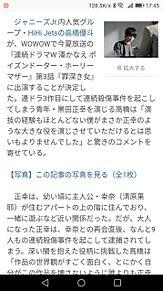 ゆうぴー⇒ドラマ出演決定(祝)の画像(WOWOWに関連した画像)