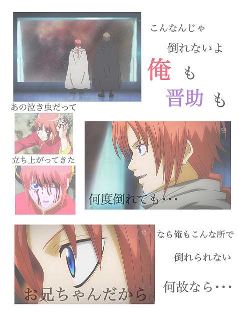 保存→画質あっぷ!!!の画像(プリ画像)