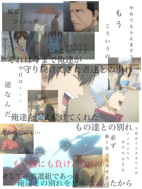 保存→画質アップ!!!の画像(プリ画像)