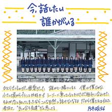 乃木坂LOVE♡さんリクエスト!の画像(プリ画像)