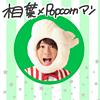 嵐-popcorn ◯てがき プリ画像