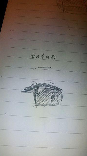 女の子の目の画像(プリ画像)