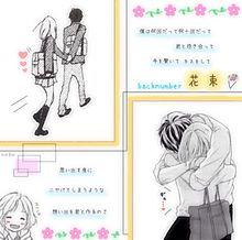SNOOPYさんリクエスト~花束~の画像(女の子/男の子/彼氏/彼女に関連した画像)