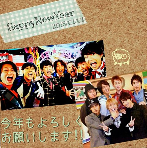 HappyNewYearの画像(プリ画像)