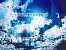 summer time recordの画像(プリ画像)