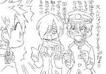 地縛少年花子くんの画像(ラジオに関連した画像)