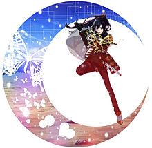 刀剣乱舞の月加工 プリ画像