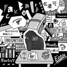 ・blackboard・の画像(お汁粉に関連した画像)