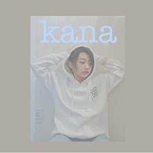 kana💓💓💓💓の画像(kanaに関連した画像)