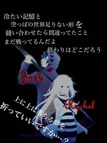 殺戮の天使の画像(殺戮の天使に関連した画像)