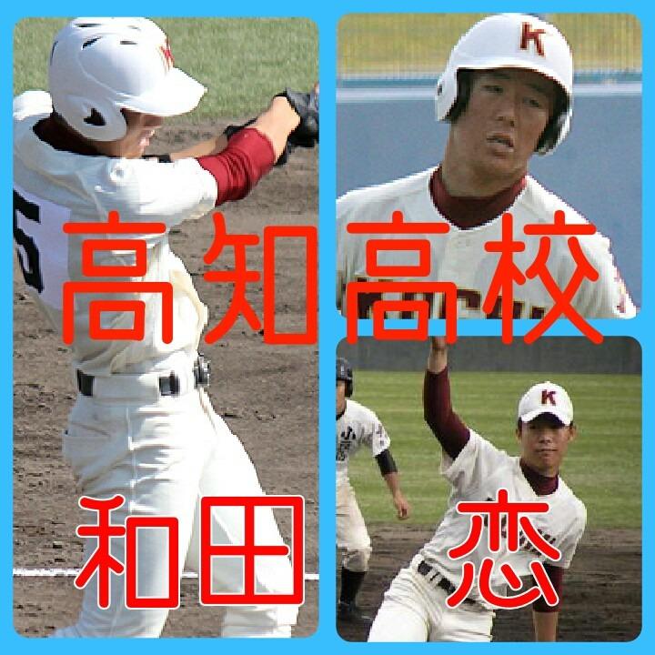 和田恋の画像 p1_33
