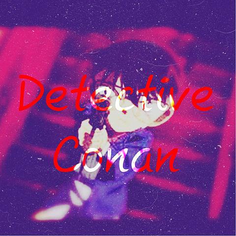 CONANの画像(プリ画像)