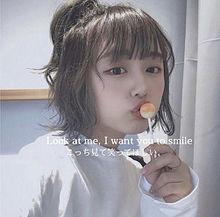 POEM①の画像(#片想いに関連した画像)