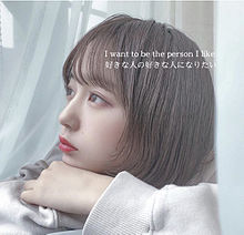 POEM⑤ 保存はいいねの画像(恋する乙女に関連した画像)